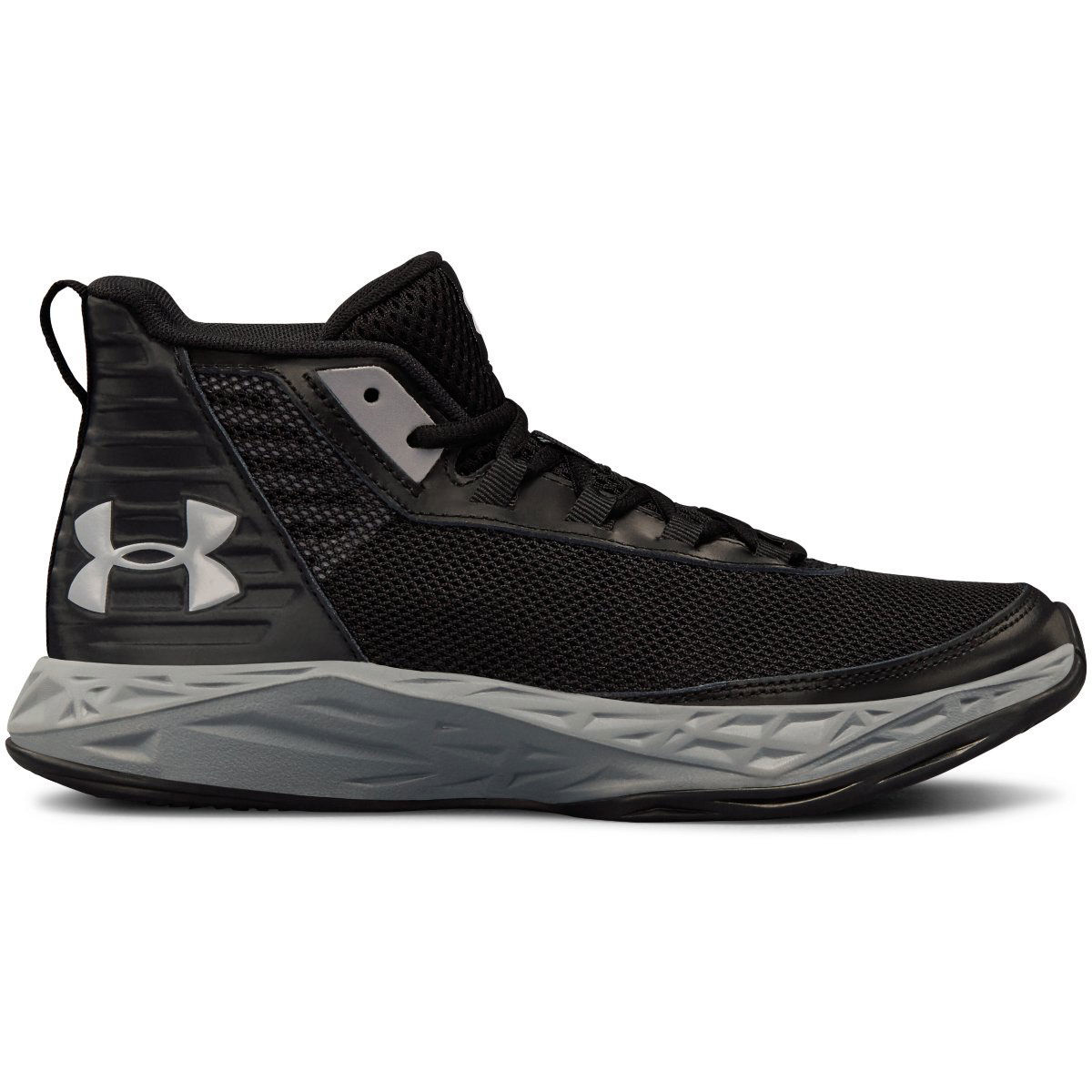 Under Armour Jet 2018 Big Kid Boys Basketball Shoe